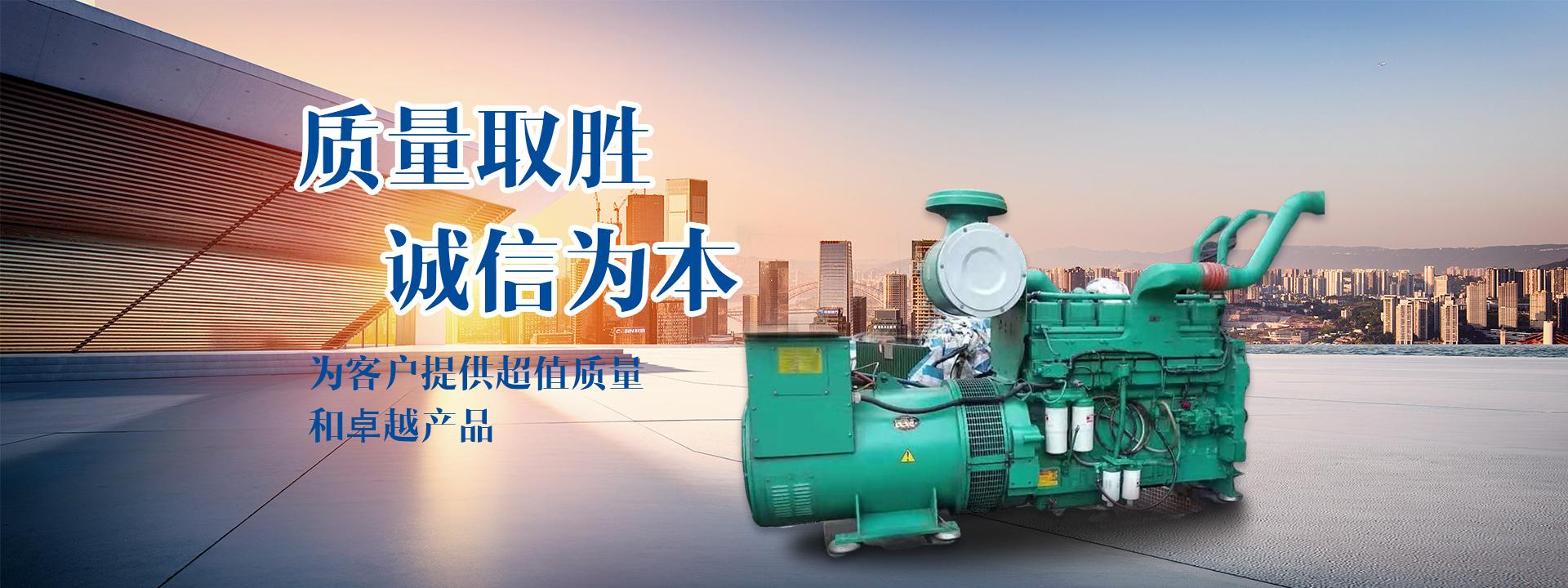 柳州发电机回收